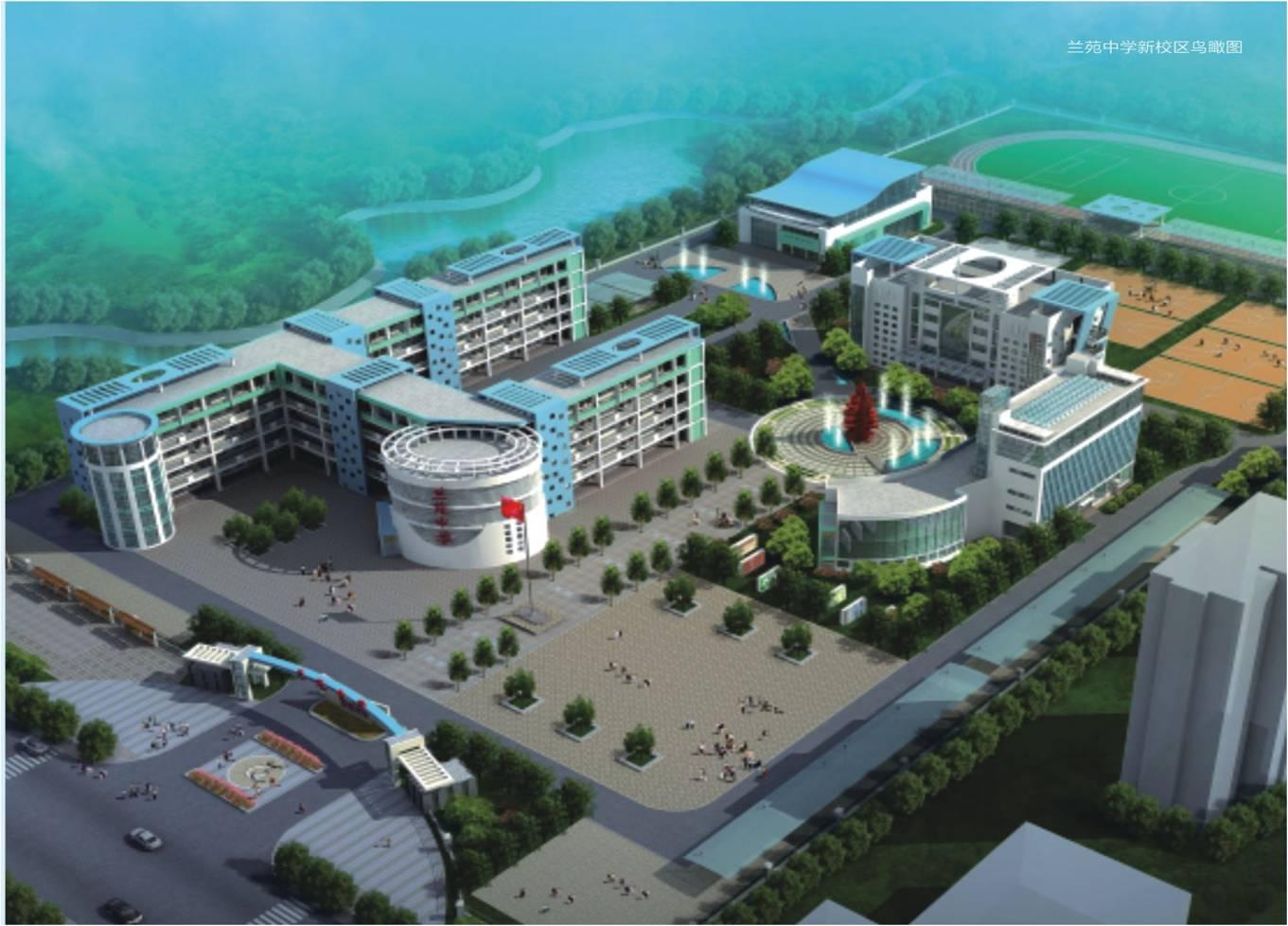 鹤壁市兰苑中学项目-建筑工程设计-鹤壁市规划建筑院